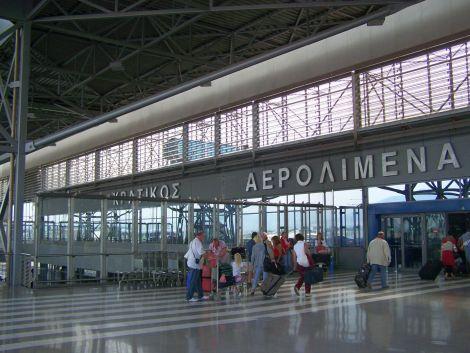 ταξίβόλοςθεσσαλονίκη